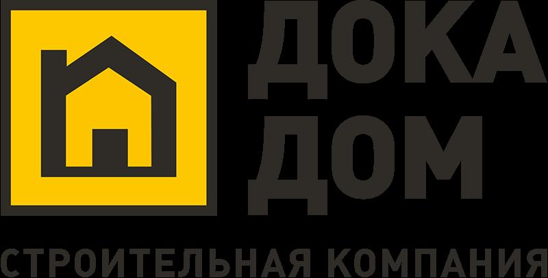 Дока-Дом